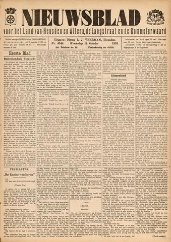 Nieuwsblad het land van Heusden en Altena de Langstraat en de Bommelerwaard 1925-10-14