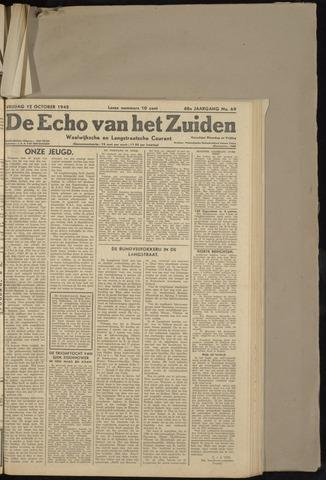 Echo van het Zuiden 1945-10-12