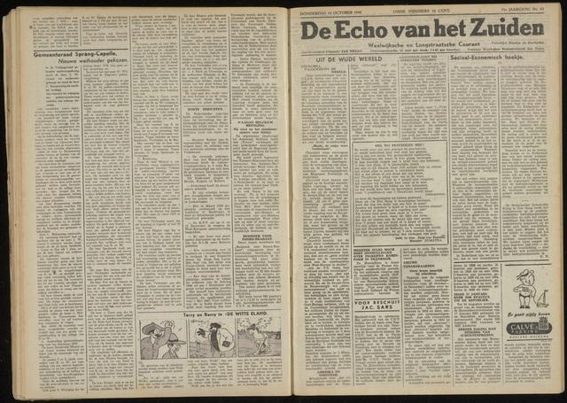 Echo van het Zuiden 1948-10-14