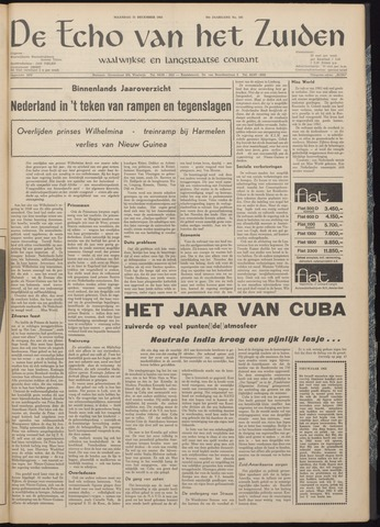 Echo van het Zuiden 1962-12-31