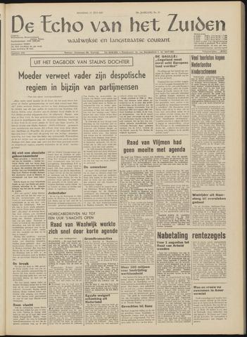 Echo van het Zuiden 1967-07-17