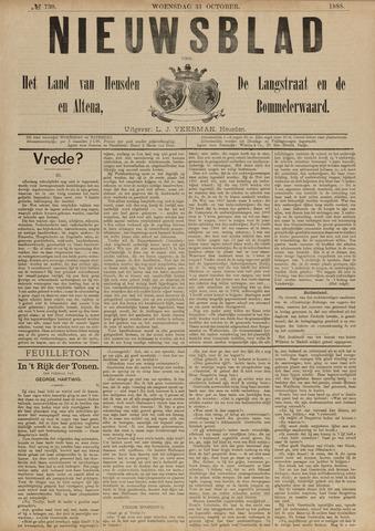 Nieuwsblad het land van Heusden en Altena de Langstraat en de Bommelerwaard 1888-10-31