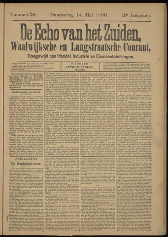 Echo van het Zuiden 1896-05-14
