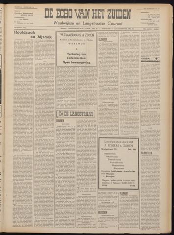 Echo van het Zuiden 1951-02-05