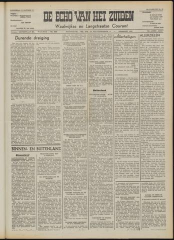 Echo van het Zuiden 1957-10-31