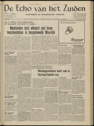 Echo van het Zuiden 1967-10-30