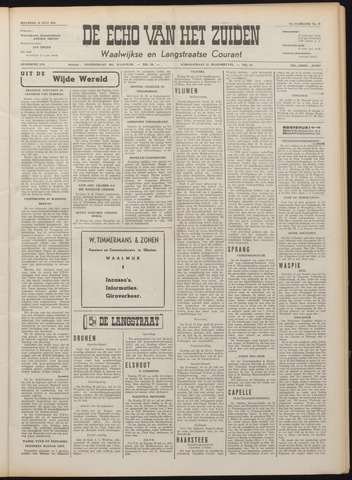 Echo van het Zuiden 1951-07-16