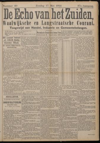 Echo van het Zuiden 1914-05-17