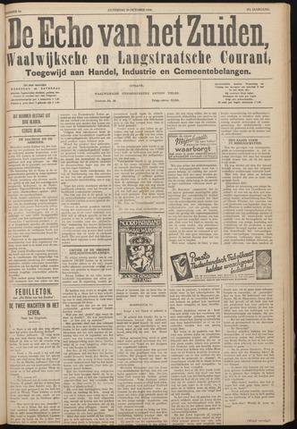 Echo van het Zuiden 1934-10-20