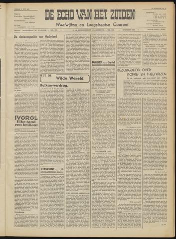 Echo van het Zuiden 1954-06-11