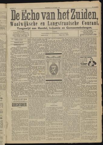 Echo van het Zuiden 1924-10-29