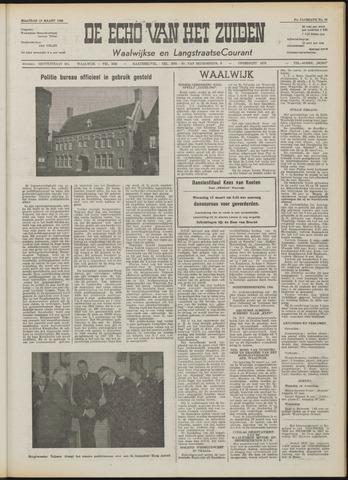Echo van het Zuiden 1958-03-14