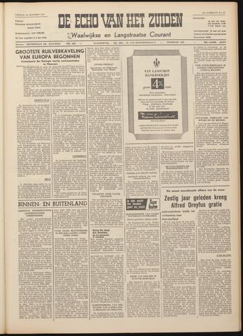 Echo van het Zuiden 1959-10-16