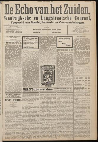 Echo van het Zuiden 1933-09-30