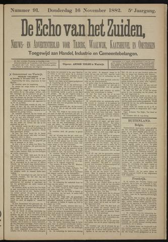 Echo van het Zuiden 1882-11-16