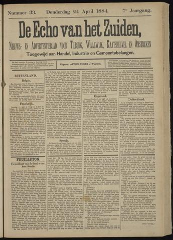 Echo van het Zuiden 1884-04-24