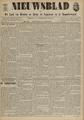Nieuwsblad het land van Heusden en Altena de Langstraat en de Bommelerwaard 1892-08-31