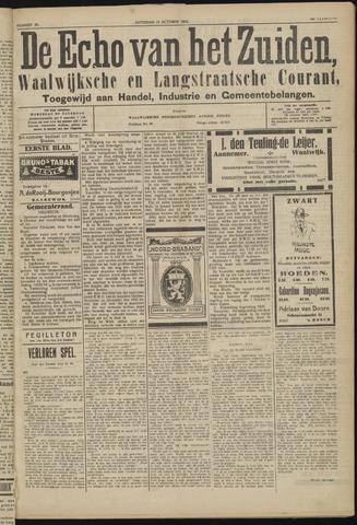 Echo van het Zuiden 1923-10-13