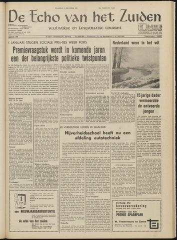 Echo van het Zuiden 1967-12-11