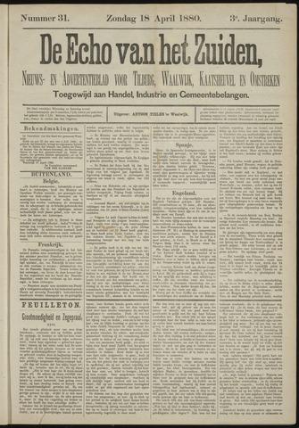 Echo van het Zuiden 1880-04-18