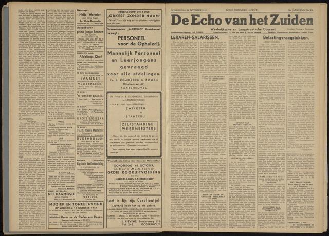 Echo van het Zuiden 1947-10-16