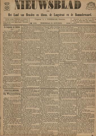 Nieuwsblad het land van Heusden en Altena de Langstraat en de Bommelerwaard 1896-10-21