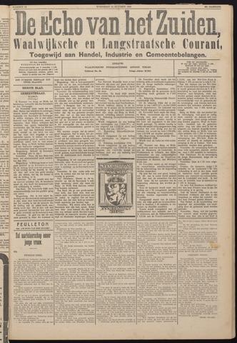 Echo van het Zuiden 1925-10-14