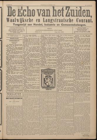 Echo van het Zuiden 1926-10-20