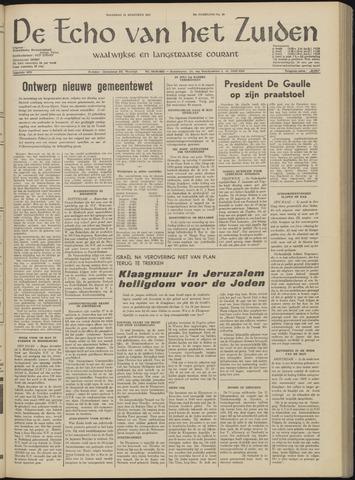 Echo van het Zuiden 1967-08-14
