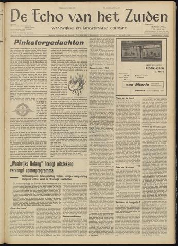 Echo van het Zuiden 1963-05-31