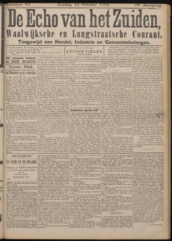 Echo van het Zuiden 1905-10-15