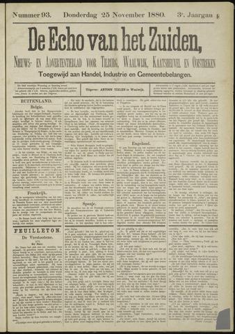 Echo van het Zuiden 1880-11-25