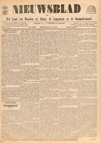 Nieuwsblad het land van Heusden en Altena de Langstraat en de Bommelerwaard 1905-08-16