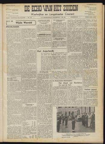 Echo van het Zuiden 1954-07-02