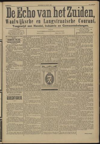 Echo van het Zuiden 1924-03-26
