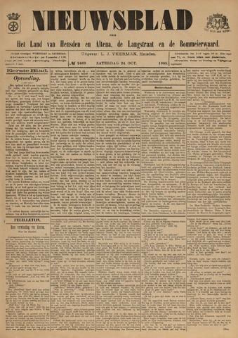Nieuwsblad het land van Heusden en Altena de Langstraat en de Bommelerwaard 1905-10-21