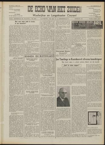 Echo van het Zuiden 1958-05-12