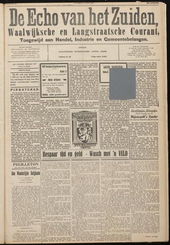 Echo van het Zuiden 1933-06-03