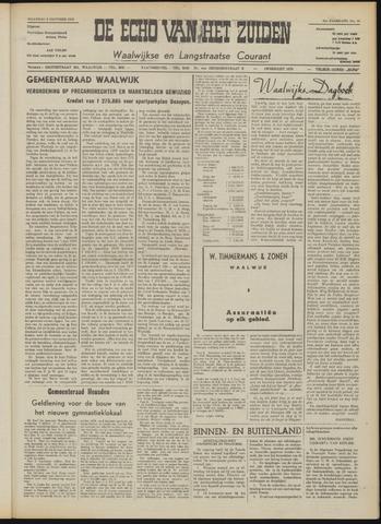 Echo van het Zuiden 1958-10-06