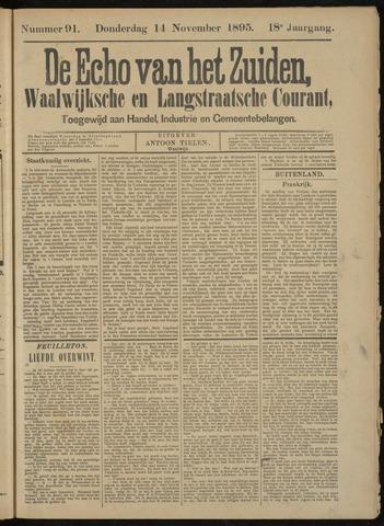 Echo van het Zuiden 1895-11-14