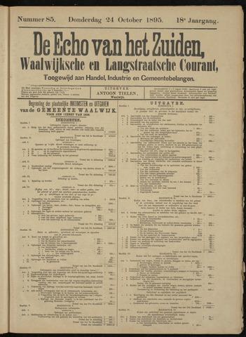 Echo van het Zuiden 1895-10-24