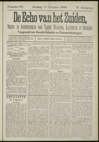 Echo van het Zuiden 1880-10-17