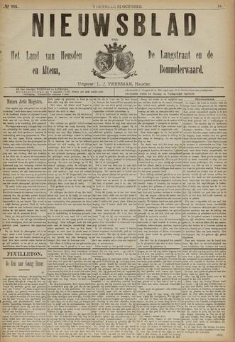 Nieuwsblad het land van Heusden en Altena de Langstraat en de Bommelerwaard 1890-10-22