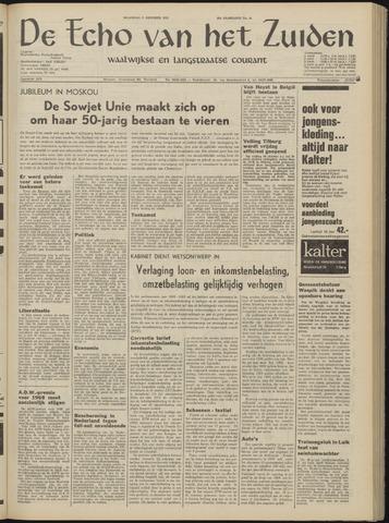 Echo van het Zuiden 1967-10-09