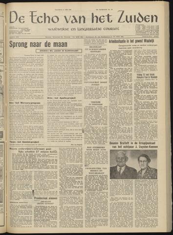 Echo van het Zuiden 1964-05-11