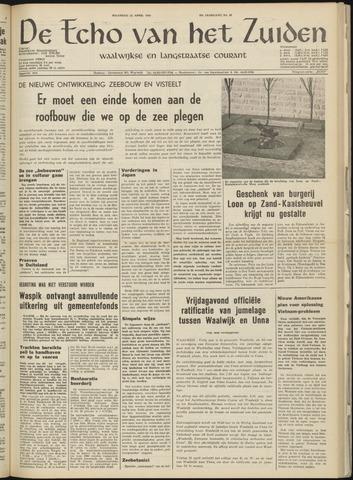 Echo van het Zuiden 1969-04-14