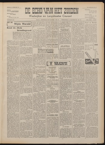 Echo van het Zuiden 1951-02-16