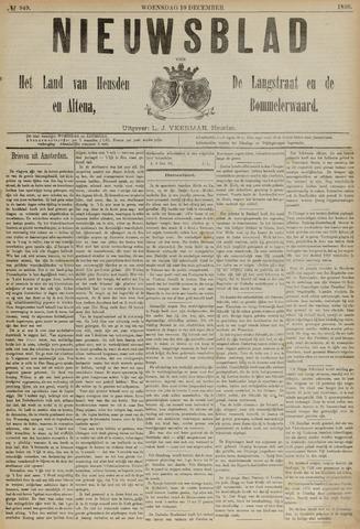 Nieuwsblad het land van Heusden en Altena de Langstraat en de Bommelerwaard 1890-12-10