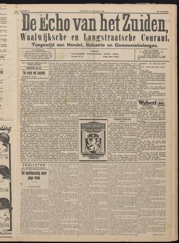 Echo van het Zuiden 1925-10-21