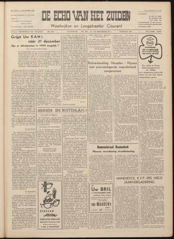 Echo van het Zuiden 1959-12-14